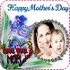 Mother's Day Photo Frame by Eshal Nawab