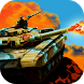 Tank Force: World of Fire 3D by GFTEAM