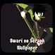 Owari Anime Seraph Wallpaper by PrimaMedia Inc.