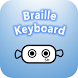 Braille Keyboard by TeamSH