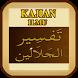 Tafsir Jalalain Quran Terjemah by TuriPutihStudio