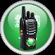 لاسلكي الشرطة الخليجية المطور by Alamir apps