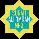 Surah Ali Imran Mp3 by iQra Media