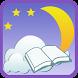 Islamic Dream Interpretation by ???? Your Smart Apps