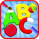 Kids ABC Tracing Coloring Book by App Nanny - Your Kids Caretaker