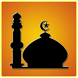 Islamic General Knowledge by Trios Labs