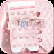 Diamond Rose Gold Pink Theme by Wonderful DIY Studio