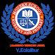 MODERN SCHOOL by EMSKY TECHNOLOGY