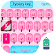 Cotton Candy Keyboard Theme by Best Keyboard Theme Design