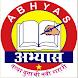 Abhyas Academy by ETKIN InfoTech Pvt. Ltd.
