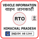 Himachal Pradesh RTO Vehicle Information by Vebsecure