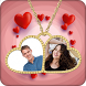 Love Locket Photo Frame by All Bank Balance Check