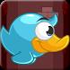 Flappy Duck Survive by Arpon Hamza Games (By Arpon Communication LTD)