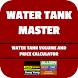 Water Tank Master by Water Tank Master-Digital Marketing Department