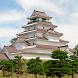 Aizuwakamatsu Sightseeing App by People Software Corporation