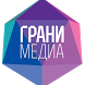 Грани Медиа   Grani Media by With Event International