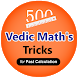 Vedic Math Tricks