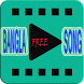 Bangla song by faith.apps.bd