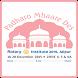 Jaipur Rotary Institute by SAG INFOTECH PVT LTD