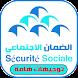 صندوق الضمان الاجتماعي المغربي (الدليل الشامل) by dev-exp