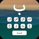 Arabic Keyboard by Martha Sullivan