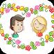Día de San Valentin by Jacm Apps