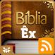 Êxodo Bíblia Falada Áudio MP3 by Wcre8tive // Weslley A. Harakawa