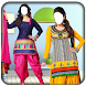 Women Patiala Dress Suit FREE by Aim Entertainments