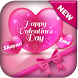 Happy Valentine Day SMS & Shayari 2018 by Best Apps Softech