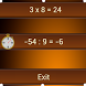 Multiplication and Division by atcorp.dev
