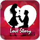 True Love Stories In Hindi by SNV Apps