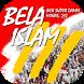 Bela Islam III Photograph by ARCH STUDIO