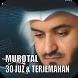Murotal Misyari Rasyid 30 Juz by Janah App