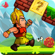 Super Snash Jungle World Mari by City King Games