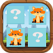 Animals memory game for kids by Topapp 2016