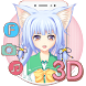 3D Cute Lolita theme (Tap for more animation) by Elegant Theme