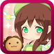 Fairy Doll by Ambition co.,ltd.