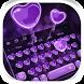 Purple Heart Balloon by Keyboard Design Paradise