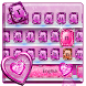 pink crystal diamond keyboard by Super Keyboard Theme