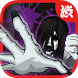 Ghost Rush -never give up- by transcosmos inc.