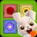 Garden Splash: Fruit Farm Hero by Modern Alchemists Apps