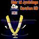 Shiv 12 Jyotirlinga Darshan HD by Monixel