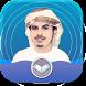 الشيخ هزاع البلوشي mp3 بدون نت القران كامل by Islamic_Apps2