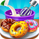 Donut Shop - Kids Cooking by Kiwi Go