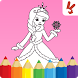 Kids coloring book: Princess by 2bros - games for kids