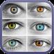 Eye Color Lens Beautiful by sorinn