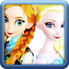 Anna Elsa Dolls by Game For Kid