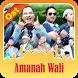 Lagu Ost Amanah Wali Lengkap by musik keren