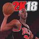 TopTips NBA 2K18 Mobile MyNBA2K18 face scan by Game Tips & Tricks
