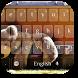 Lovely Teddy Bear Keyboard by Keyboard Theme Factory